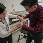 Xudong Yin Bandage